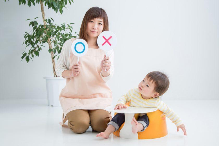 【混合育児の始め方とコツ】混合育児の手順・必要なもの・費用まとめ